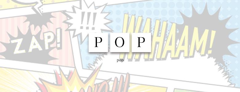 店内POPは目立っていますか