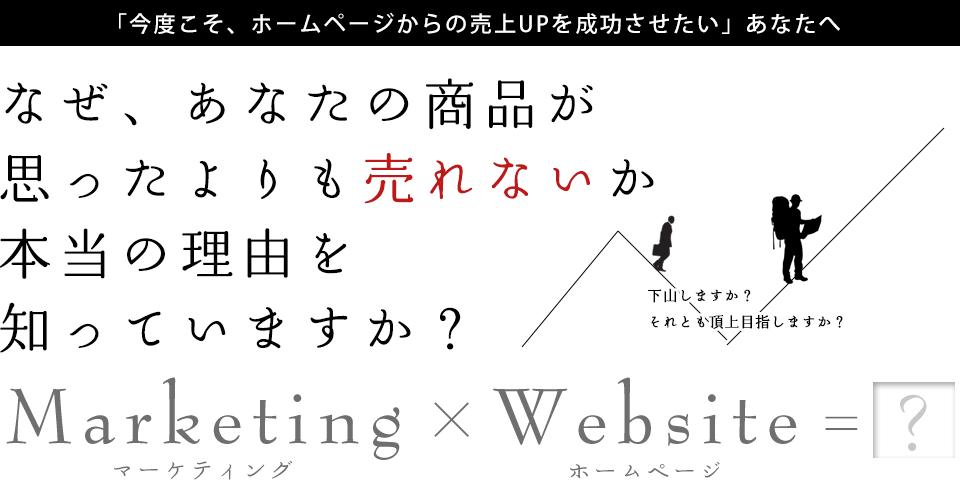 神奈川県藤沢市のホームページ制作ならSONIDO