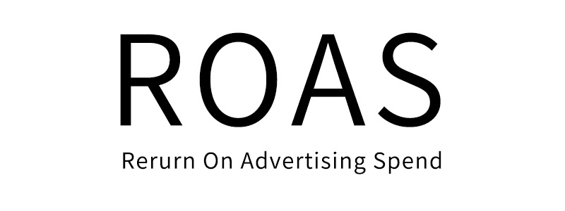 ROAS(Rerurn On Advertising Spend)