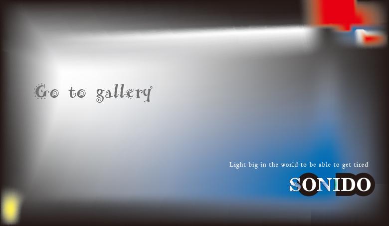 SONIDO抽象画