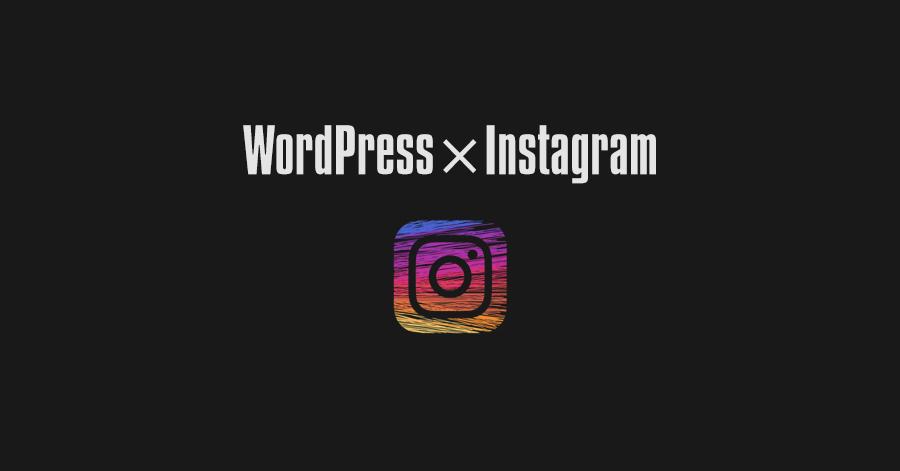 【簡単】WordPressでInstagram(インスタグラム)の写真ページを作成する方法『プラグイン-Instagram Feed-』